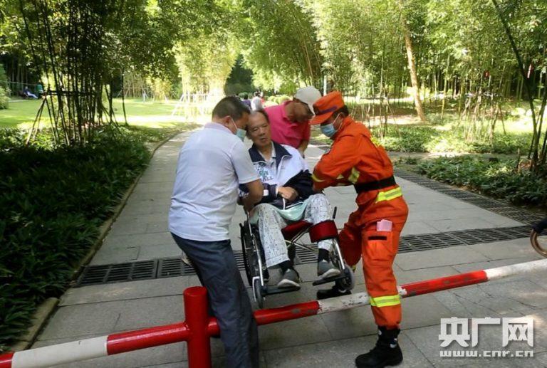"""《泰金888官方網站》雙節期間  福建""""火焰藍""""、""""救援紅""""成為景區最美色調"""
