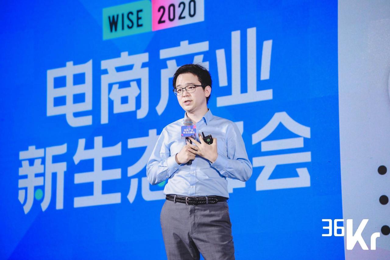 《泰金888官方網站》魔筷科技薛元昊:成就主播與供應商,魔筷將成為最被信賴的電商生態服務商 | WISE2020電商產業新生態峰會