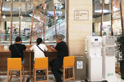 《泰金888官方網站》街電全面入駐成都伊藤洋華堂,品質服務助力打造便捷生活體驗