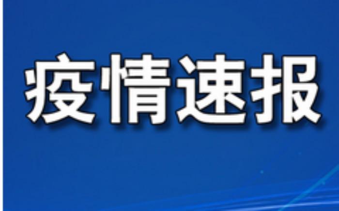 [www.tai888.net官方網站]衛健委:4日新增確診33例 本土17例 – 泰金888官方網址