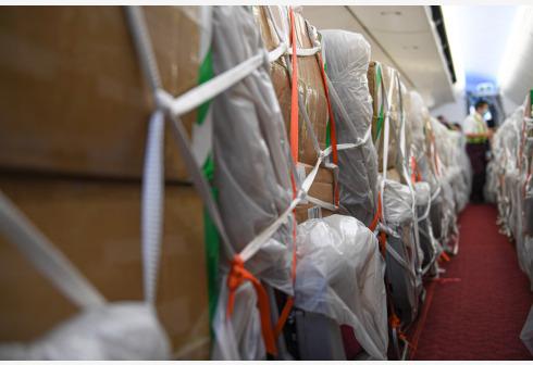 [www.tai888.net官方網站]海南自貿港發布第十二批制度創新案例 – 泰金888官方網址