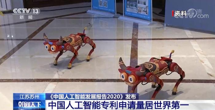 [www.tai888.net官方網站]中國專利申請量位居世界第一 – 泰金888官方網址