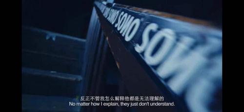 紀錄片《放了我》第二季收官 上演現代電音人生活圖鑒