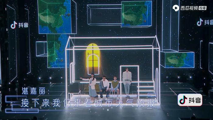 《上線吧!華彩少年》公創演舞臺結束 黃子韜落淚談父親離世