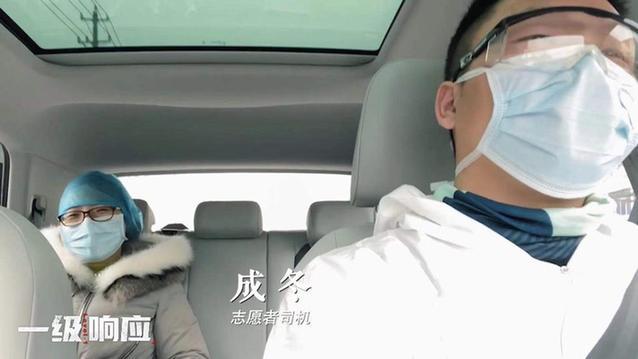 志愿者司機成冬.jpeg