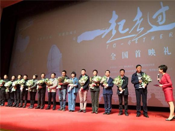 戰疫紀錄電影《一起走過》上映 向平凡英雄致敬