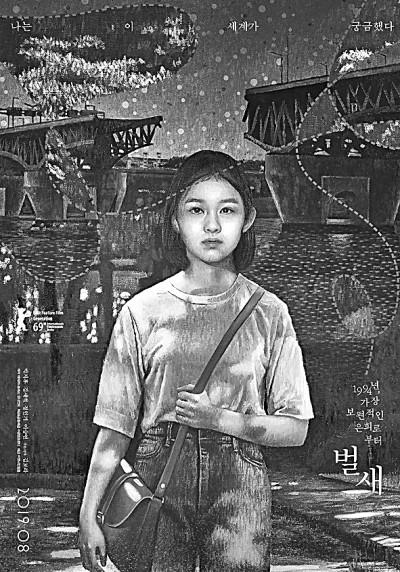 【tga8889泰金球版代理】 女性導演與韓國電影的未來 _泰金888信用版