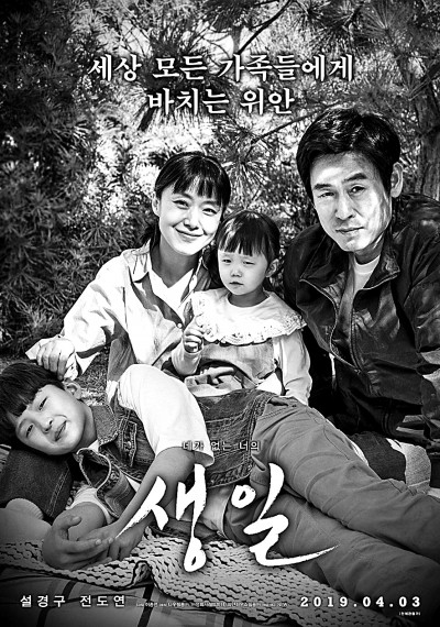 女性導演與韓國電影的未來