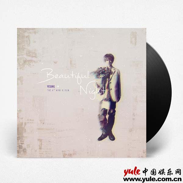 【泰金娛樂城註冊抽體驗金】藝聲《Beautiful Night》憑借歷代級銷量發行LP,今天下午2點開始預售! – 泰金888信用版代理網址