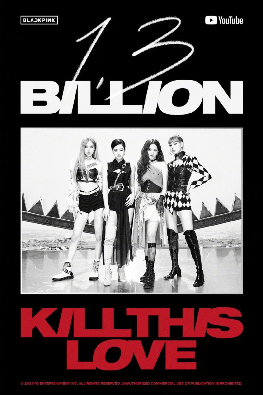 【泰金娛樂城註冊抽體驗金】高人氣!BLACKPINK《Kill This Love》MV點擊量破13億 – 泰金888信用版代理網址