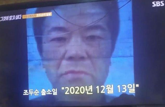 【泰金娛樂城註冊抽體驗金】韓政府花費2.2億韓元監管素媛案罪犯 約合人民幣125萬元 – 泰金888信用版代理網址