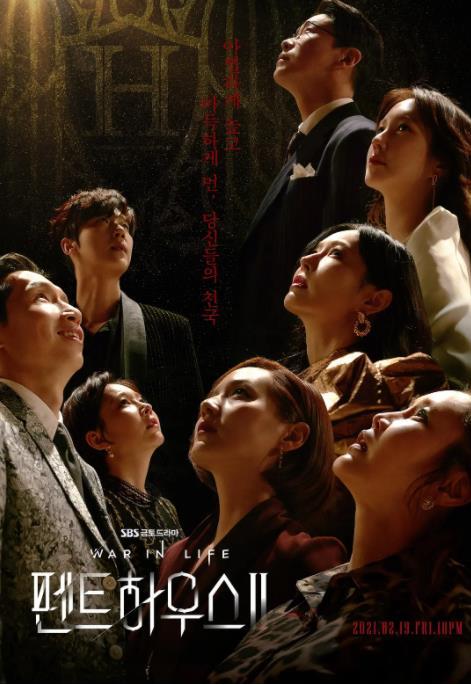 【泰金娛樂城註冊抽體驗金】《頂樓3》將于6月4日首播 一周播出1集 – 泰金888信用版代理網址
