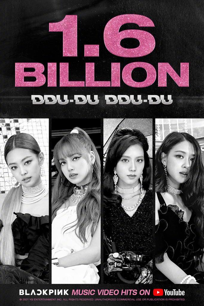 【泰金娛樂城註冊抽體驗金】BLACKPINK《DDU-DU DDU-DU》點擊量突破16億 K-pop組合最高記錄 – 泰金888信用版代理網址