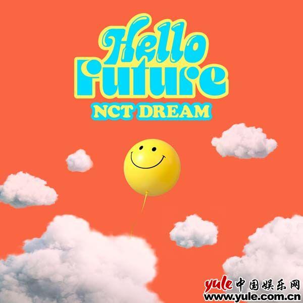"""【泰金娛樂城註冊抽體驗金】""""Double Million Seller""""NCT DREAM正規1輯后續專輯《Hello Future》將于6月28日發行! – 泰金888信用版代理網址"""