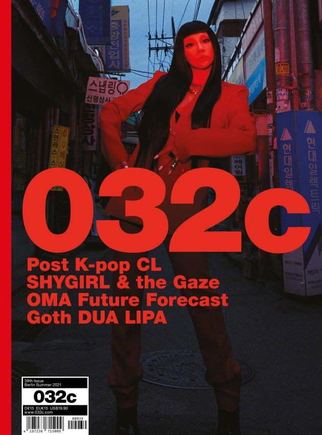 【泰金娛樂城註冊抽體驗金】歌手CL作為韓國音樂人首次登上德國柏林基礎雜志《032c》封面 – 泰金888信用版代理網址
