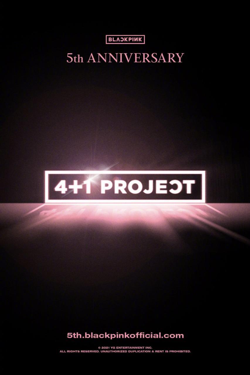 【泰金娛樂城註冊抽體驗金】BLACKPINK出道五周年 推出大型活動企劃 – 泰金888信用版代理網址