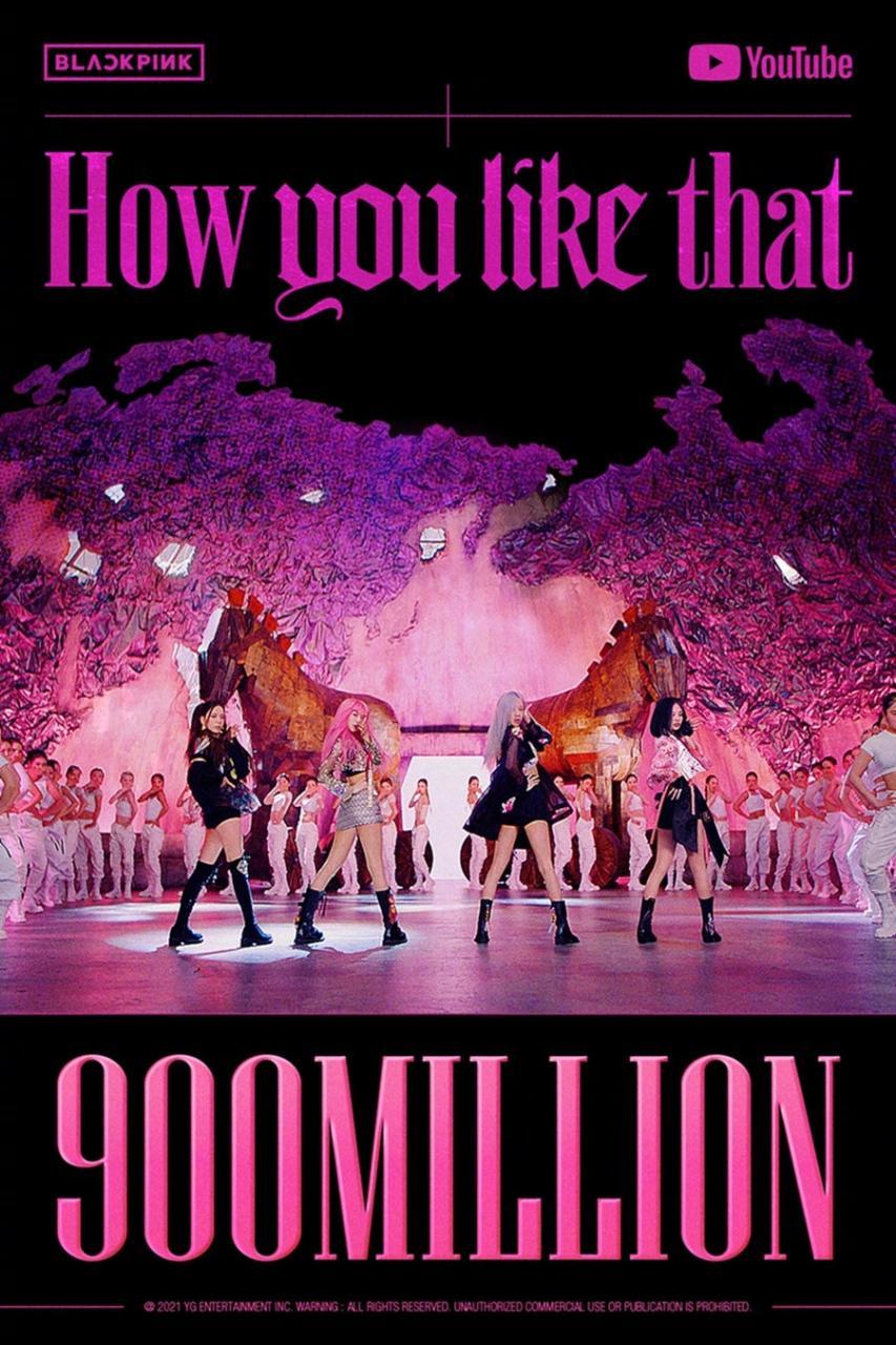 【泰金娛樂城註冊抽體驗金】BLACKPINK《How You Like That》MV點擊量突破9億次 – 泰金888信用版代理網址