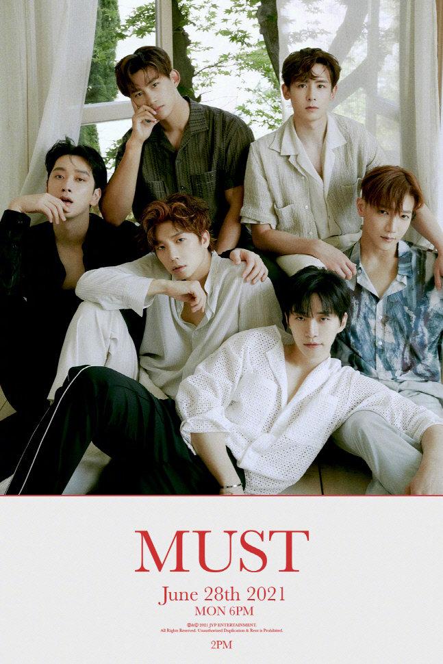 【泰金娛樂城註冊抽體驗金】2PM將于今日攜新專輯回歸 時隔5年再次發表新歌曲 – 泰金888信用版代理網址