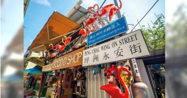 香港祕境大公開2/小島美食三寶蝦多士、紅豆冰必吃 順遊龍母廟添好運