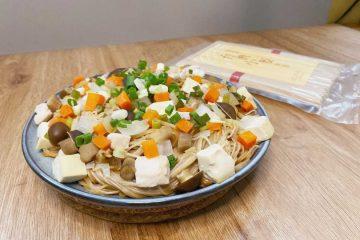 【泰金888娛樂城評價】用台灣小麥製麵線 獲銀髮友善食品獎_泰金888信用球版